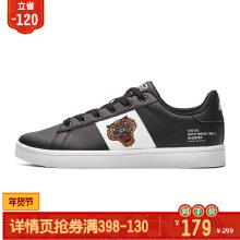 男鞋板鞋新款个性刺绣韩版潮流休闲鞋运动板鞋小白鞋男