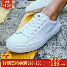 男鞋帆布鞋新款学生简约时尚舒适帆布鞋潮流板鞋小白鞋