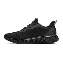 男鞋跑步鞋2019春季新款虫洞系列跑鞋男士运动鞋