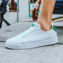 板鞋男鞋透气网面时尚小白鞋运动休闲鞋学生低帮白色滑板鞋