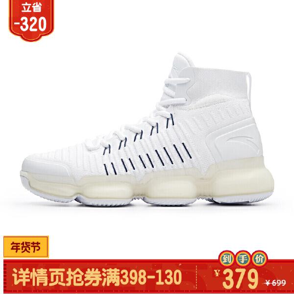 安踏 篮球系列 男子篮球鞋-91831190