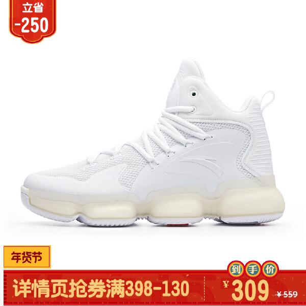 安踏 篮球系列 男子篮球鞋-91831191