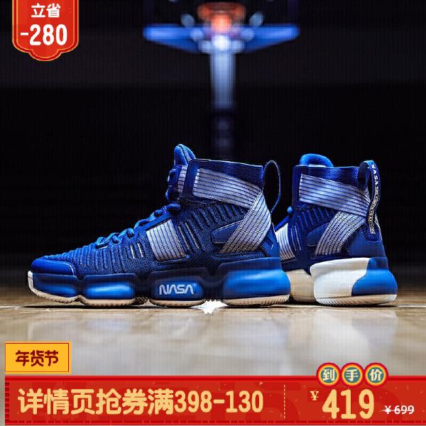 安踏 篮球系列 男子篮球鞋-91831198