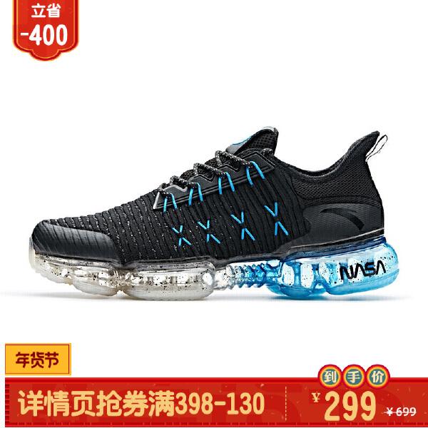 安踏男子跑鞋-91835500