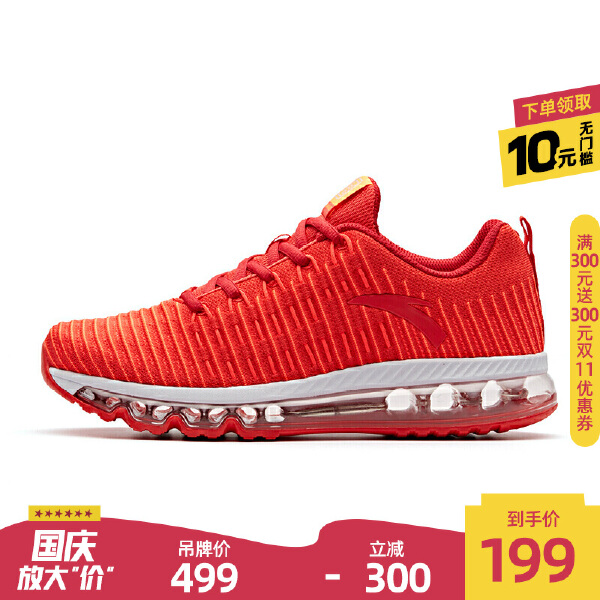 跑鞋-91835511