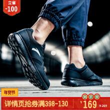 男鞋皮面跑步鞋秋冬季