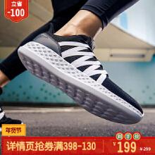男鞋跑鞋2019年春季新款运动鞋男子休闲鞋网面透气跑步鞋