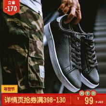 男鞋板鞋秋冬新款时尚潮流运动休闲鞋绿尾小白鞋板鞋男