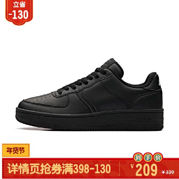 安踏生活系列秋季男子板鞋91838050