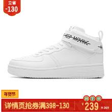 高帮板鞋男鞋秋冬新款白色板鞋潮流时尚运动板鞋小白鞋