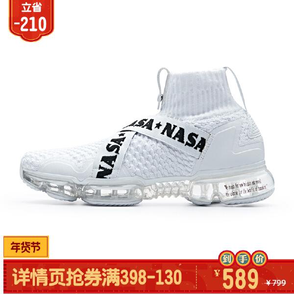 安踏男子休闲鞋-91838809