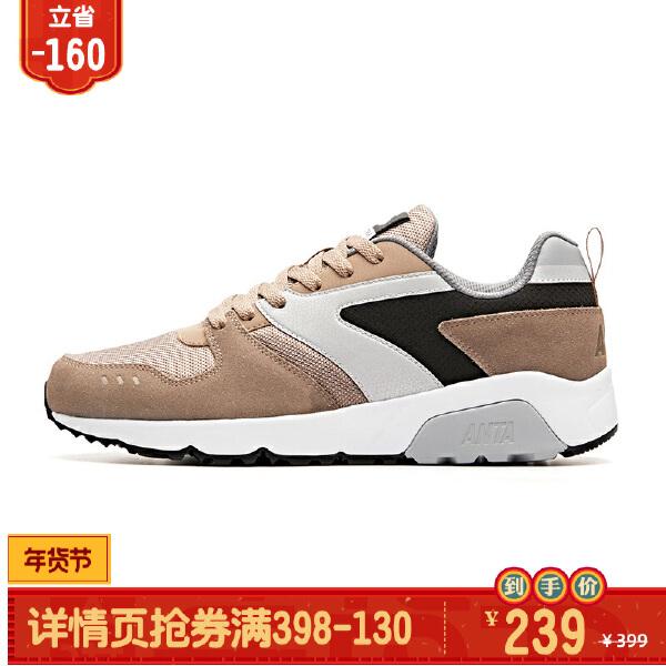 安踏 生活系列 男子休闲鞋-91838860