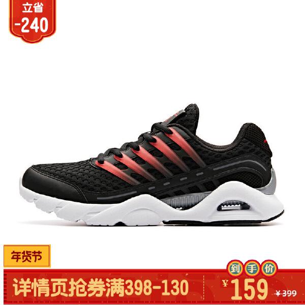 安踏男子休闲鞋-91838865
