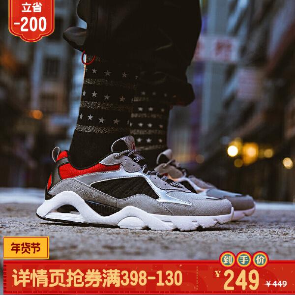 安踏 生活系列 男子休闲鞋-91838866