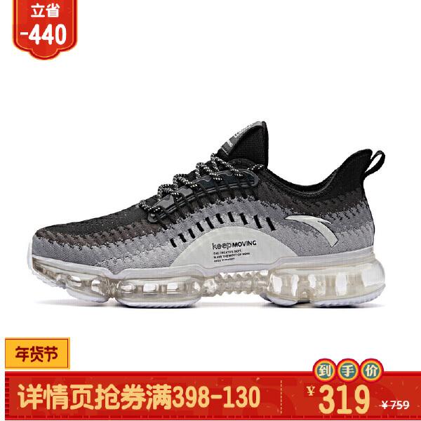 安踏跑步系列冬季男子跑鞋91845500