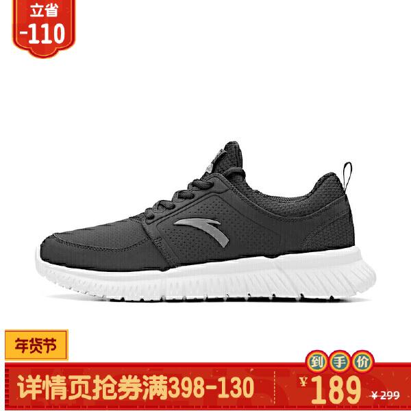 安踏跑步系列冬季男子跑鞋91845581