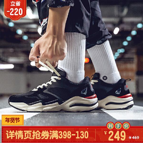 安踏生活系列冬季男子休闲鞋91848860