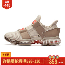 漫威联名SEEED系列全掌气垫跑步鞋男