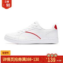 低帮韩版时尚休闲运动板鞋男