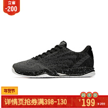 男鞋篮球鞋2019秋冬季