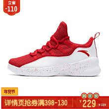 kt水泥克星战靴网面透气篮球鞋