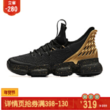 御空二代战靴高帮实战篮球鞋