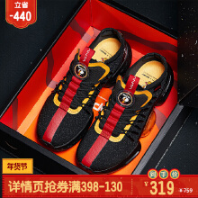 SNOOPY联名系列SEEED系列零界2气垫男鞋跑鞋2019秋冬季