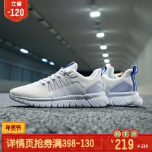 男鞋跑鞋2019秋冬季