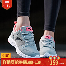 女鞋跑步鞋2019春季新款休闲鞋正品鞋子黑色运动鞋女