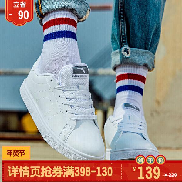 安踏 生活系列 女子透气低帮板鞋-92628004