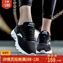 安踏女子2019春季新款正品网面透气运动跑鞋