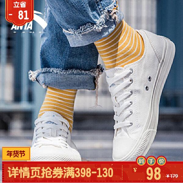 安踏 生活系列 女子透气帆布鞋-92718901