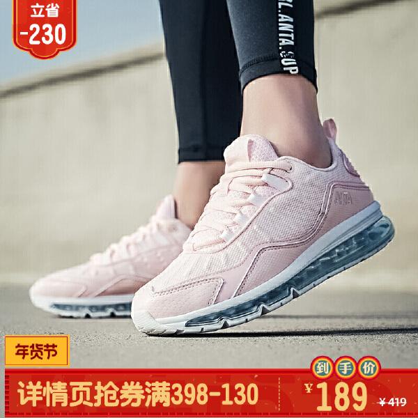 安踏 跑步系列 女子缓震跑鞋-92735506