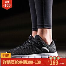 女鞋运动鞋2019春季新款皮面轻便慢跑小白鞋休闲鞋跑步鞋女
