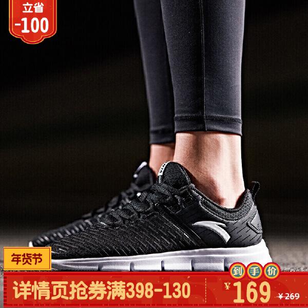 安踏 跑步系列 女子舒适跑鞋-92735527