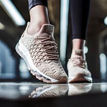 女鞋跑步鞋2019新鞋春季新款全掌气垫鞋小粉鞋休闲鞋女运动鞋