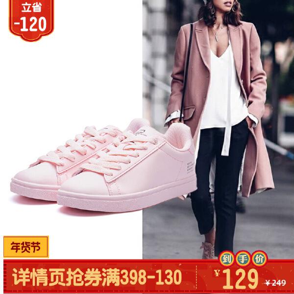 安踏 生活系列 女子板鞋-92818000