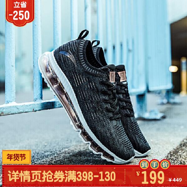 安踏 跑步系列 女子跑鞋-92825500