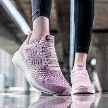 女鞋运动鞋2019春季新款虫洞系列女子轻便减又露出了那玩世不恭震休闲鞋跑步鞋潮怎么能让这么俏丽