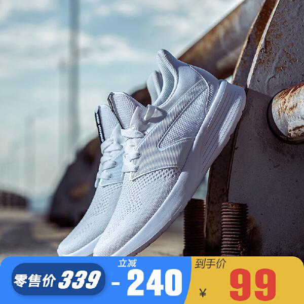 安踏 生活系列 女子休闲鞋-92828876