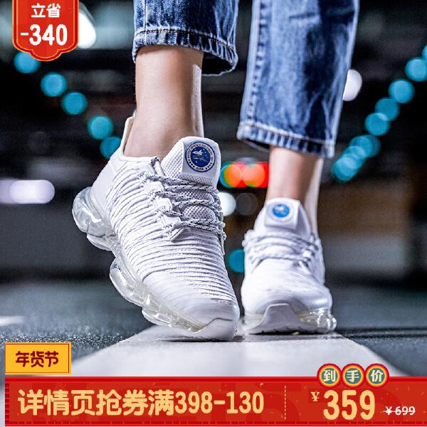 安踏女子跑鞋-92835500