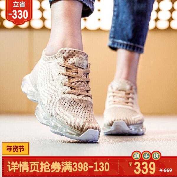 安踏女子跑鞋-92835507