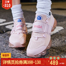 SEEED系列零界NASA60th纪念款女子运动鞋气垫跑鞋