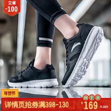 女鞋运动鞋2019春季新款轻便减震防滑休闲跑鞋革面跑步鞋