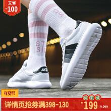 女鞋板鞋秋冬新款革面轻质潮流运动板鞋休闲鞋小白鞋女