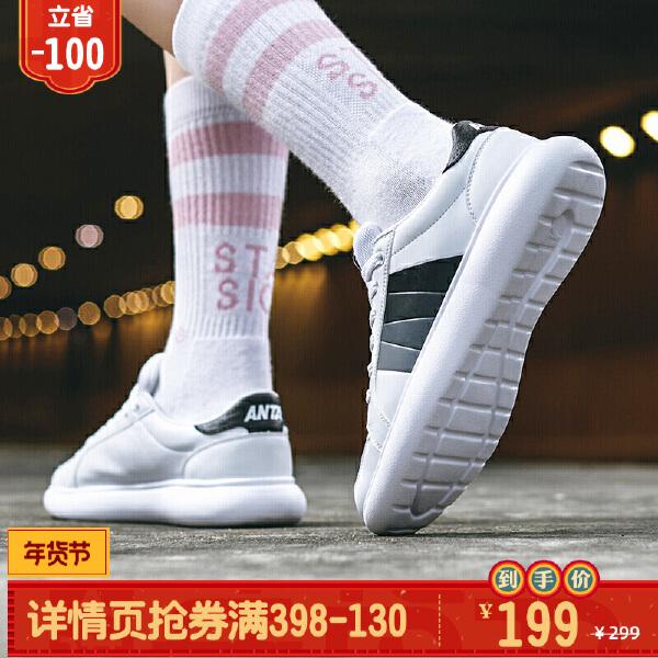 安踏 生活系列 女子板鞋-92838005