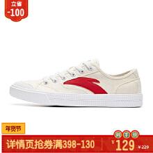 女子帆布鞋92838090