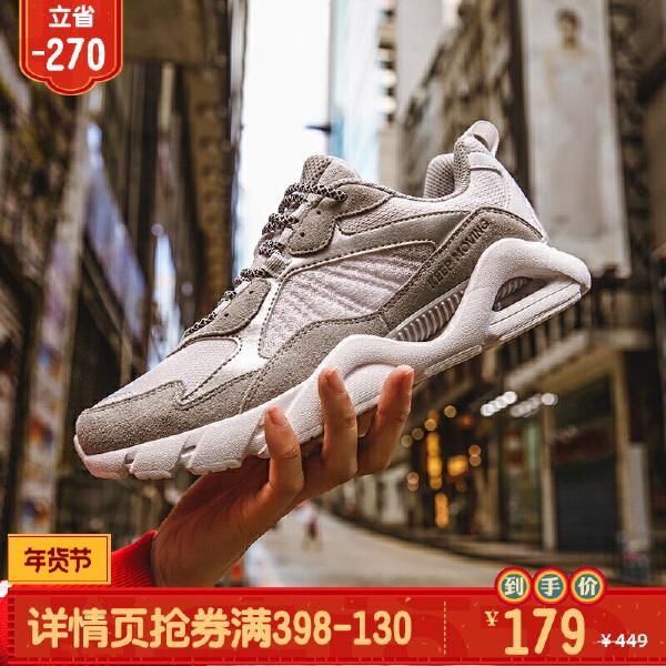 安踏 生活系列 女子休闲鞋-92838866