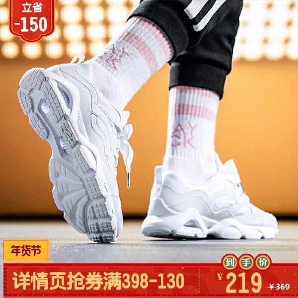 安踏生活系列秋季女子休闲鞋92838888