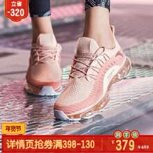 女鞋跑步鞋2019春季新款星云女子全掌气垫跑鞋运动鞋休闲鞋子